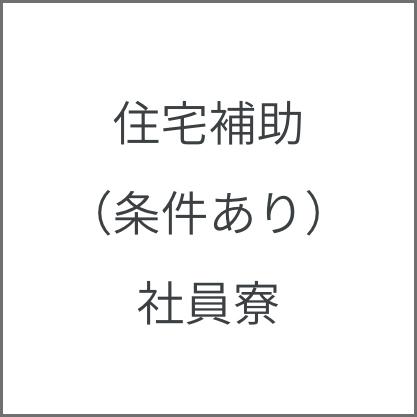 off_future2