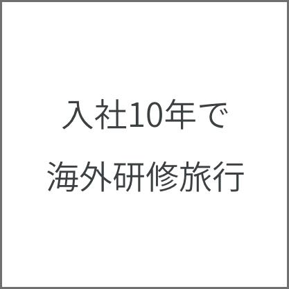 off_future5